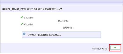 xoops_4_07(1).jpg