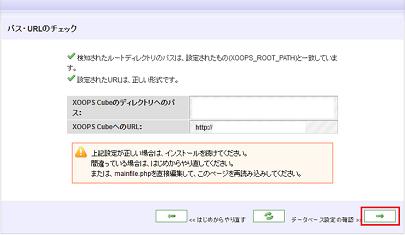 xoops_4_08(1).jpg