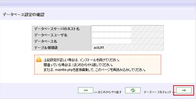 xoops_4_09(1).jpg