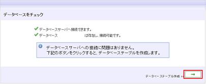 xoops_4_10(1).jpg