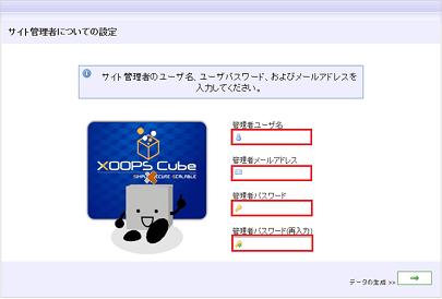 xoops_4_12(1).jpg