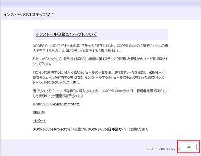 xoops_4_14(1).jpg