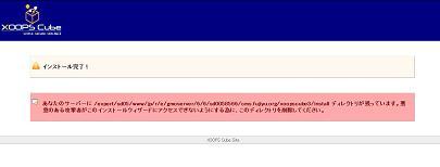 xoops_4_17(1).jpg